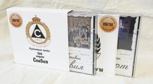 Мултимедиен Проект 100 години Славия